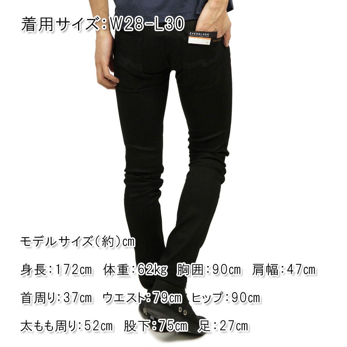 ヌーディージーンズ ジーンズ メンズ 正規販売店 Nudie Jeans ジーパン  シンフィン THIN FINN JEANS DRY EVER BLACK 792 1126940 A62B B1C C2D D1E E13F