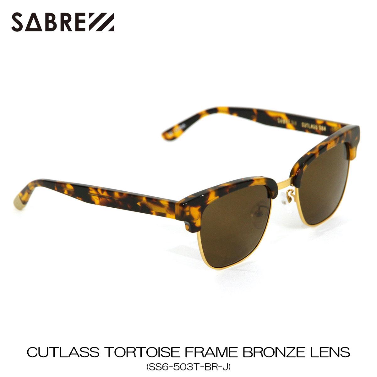 セイバー SABRE 正規販売店 サングラス めがね CUTLASS TORTOISE FRAME BRONZE LENS SUNGLASS SS6-503T-BR-J A55B B3C C3D D1E E04F