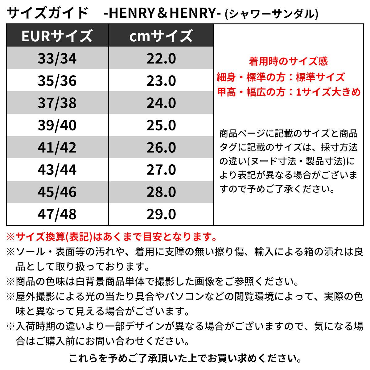 ヘンリーアンドヘンリー HENRY&HENRY 正規販売店 サンダル 180 SHOWER SANDAL NERO A66B B3C C4D D3E E13F