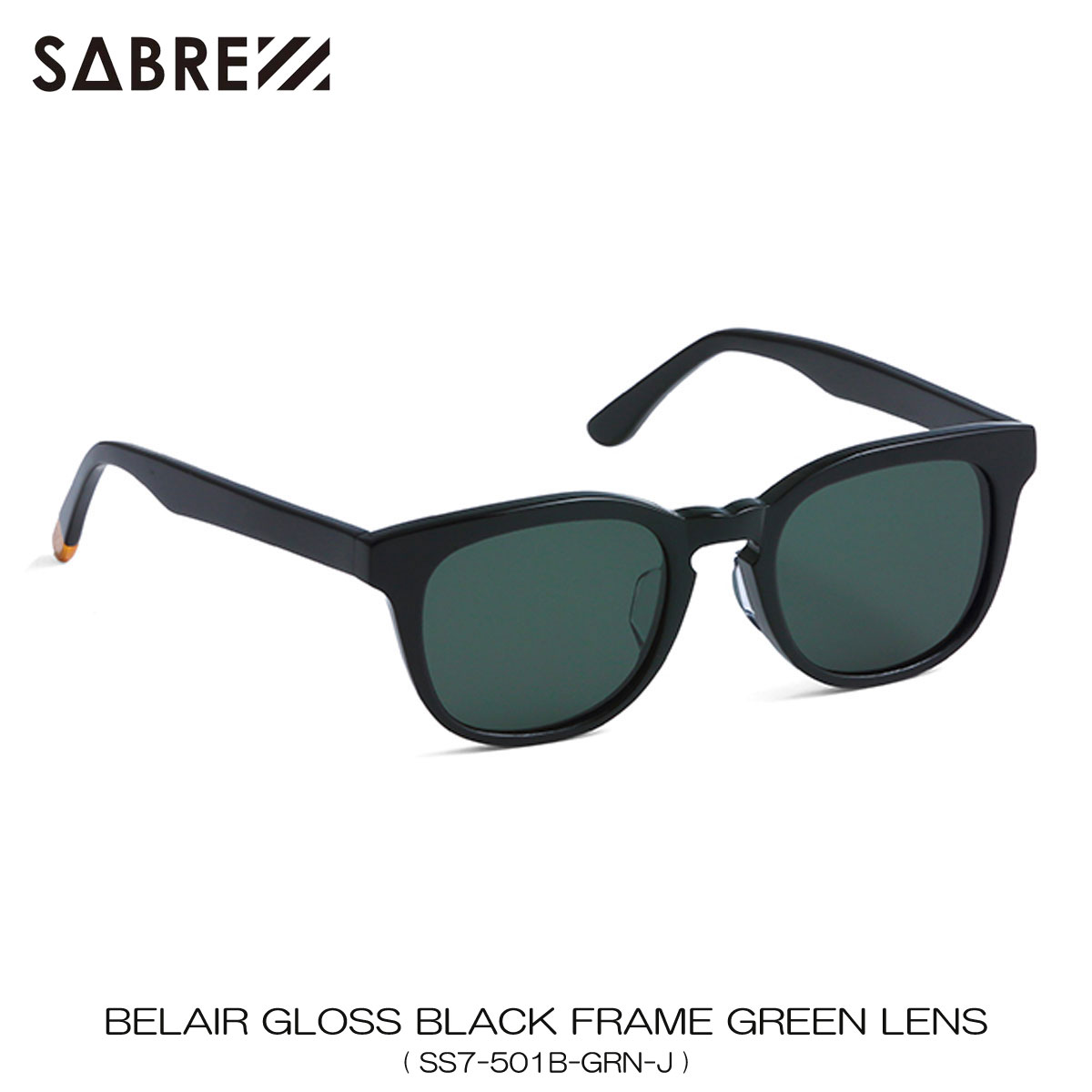 セイバー SABRE 正規販売店 サングラス めがね BELAIR GLOSS BLACK FRAME GREEN LENS SUNGLASS SS7-501B-GRN-J A55B B3C C3D D1E E13F