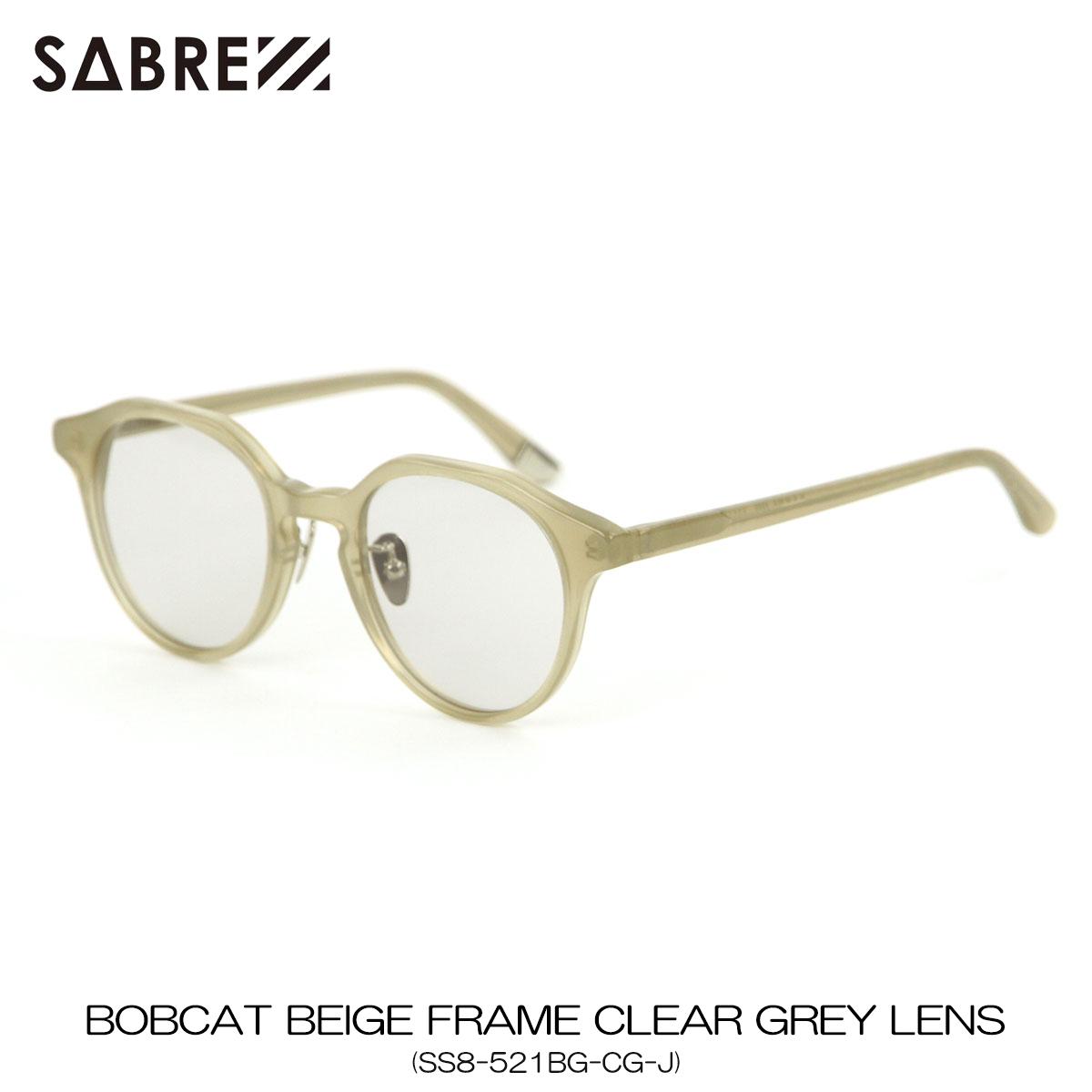 セイバー サングラス 正規販売店 SABRE セイバー ボブキャット BOBCAT BEIGE FRAME CLEAR GREY LENS SUNGLASS SS8-521BG-CG-J A55B B3C C3D D1E E04F