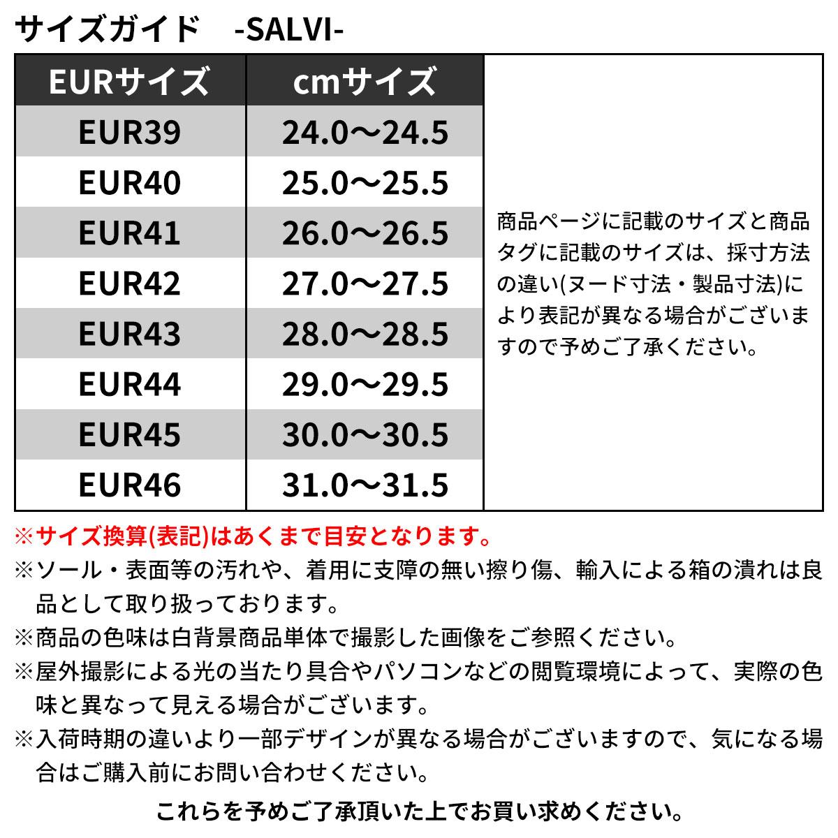 サルヴィ SALVI 正規販売店 シューズ エスパドリーユ ESPADRILLE SHOES 44-2 ROJO A71B B1C C4D D2E E11F