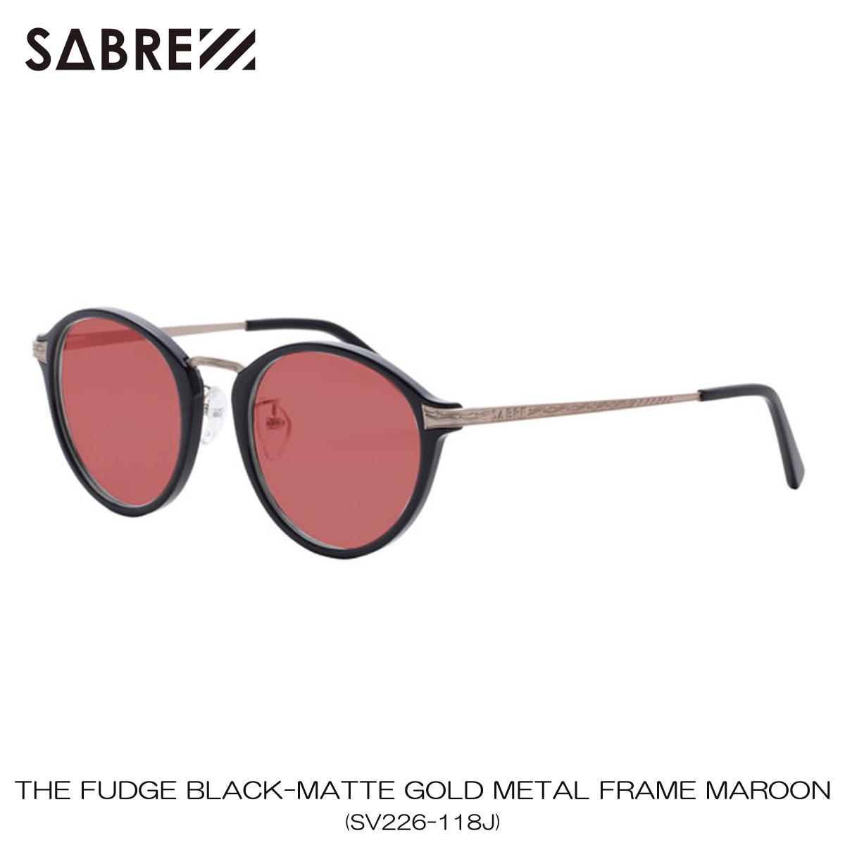 セイバー SABRE 正規販売店 サングラス めがね THE FUDGE BLACK-MATTE GOLD METAL FRAME MAROON LENS SUNGLASS SV226-118J A55B B3C C3D D1E E13F