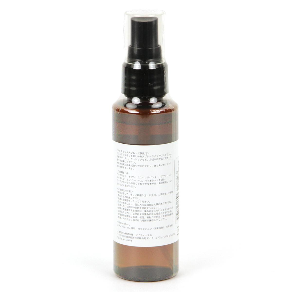 セイバー SABRE 正規販売店 香水 パフューム HIGHWAY FABRIC SPRAY 100ML COARSE FIG FREGRANCE A55B B3C C3D D0E E13F