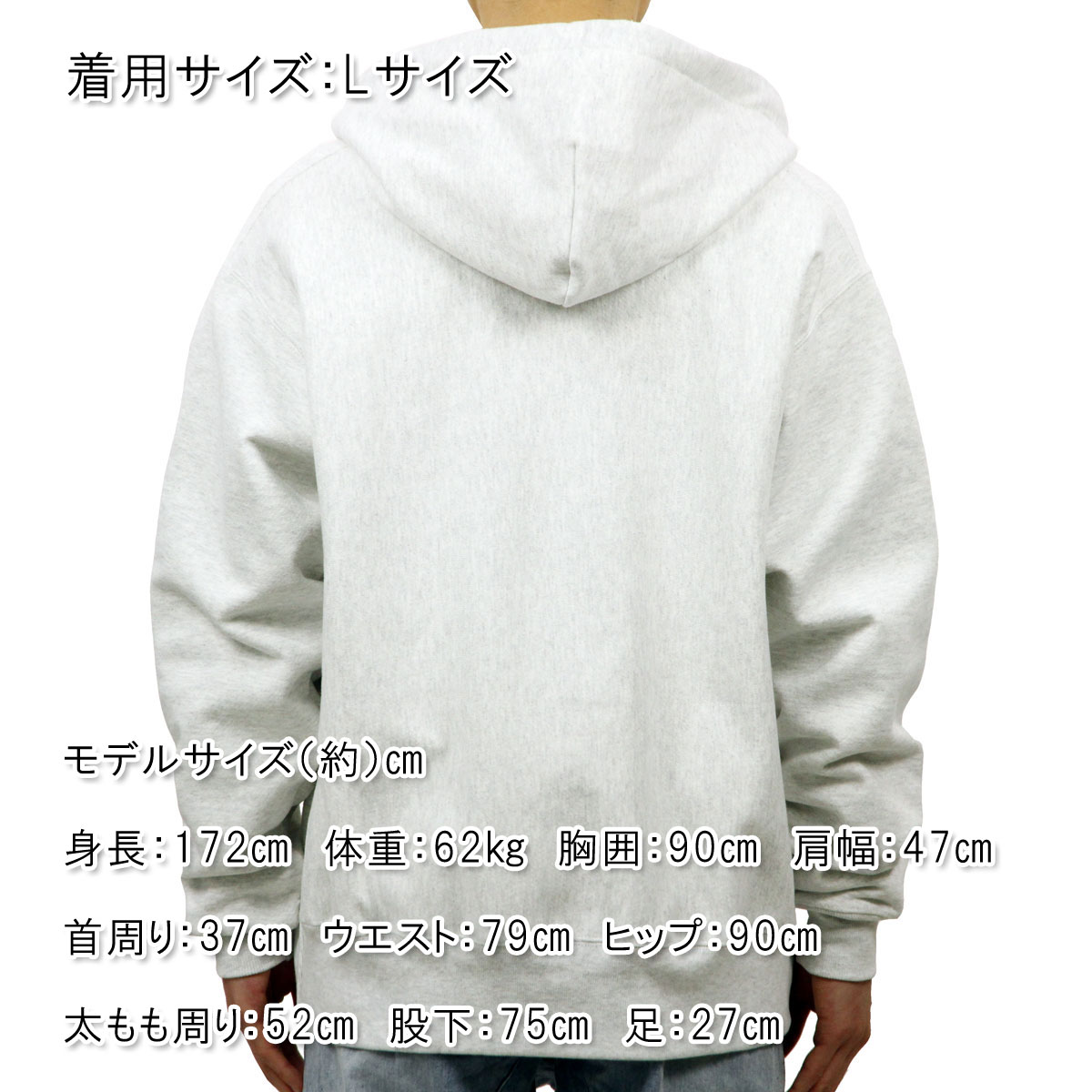 チャンピオン CHAMPION 正規品 メンズ リバースウィーブ ジップアップパーカー REVERSE WEAVE HEAVYWEIGHT 12oz ZIP UP HOODIE GF69 SILVER HEATHER AA4B B1C C1D D5E E02F