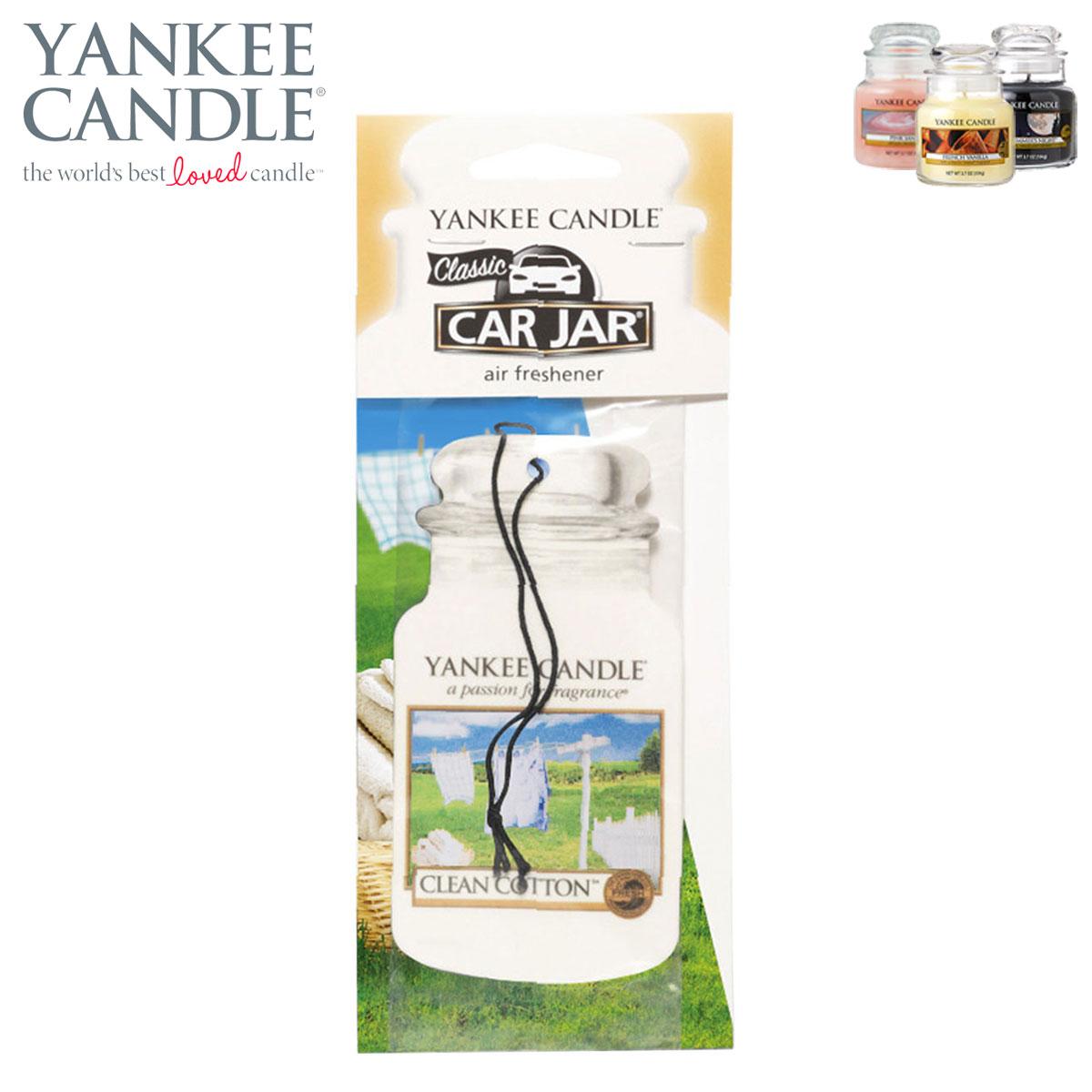 ヤンキーキャンドル フレグランス 正規販売店 YANKEE CANDLE 車用芳香剤 エアーフレッシュナー YCカージャー クリーンコットン K3030501 A49B B3C C3D D0E E00F