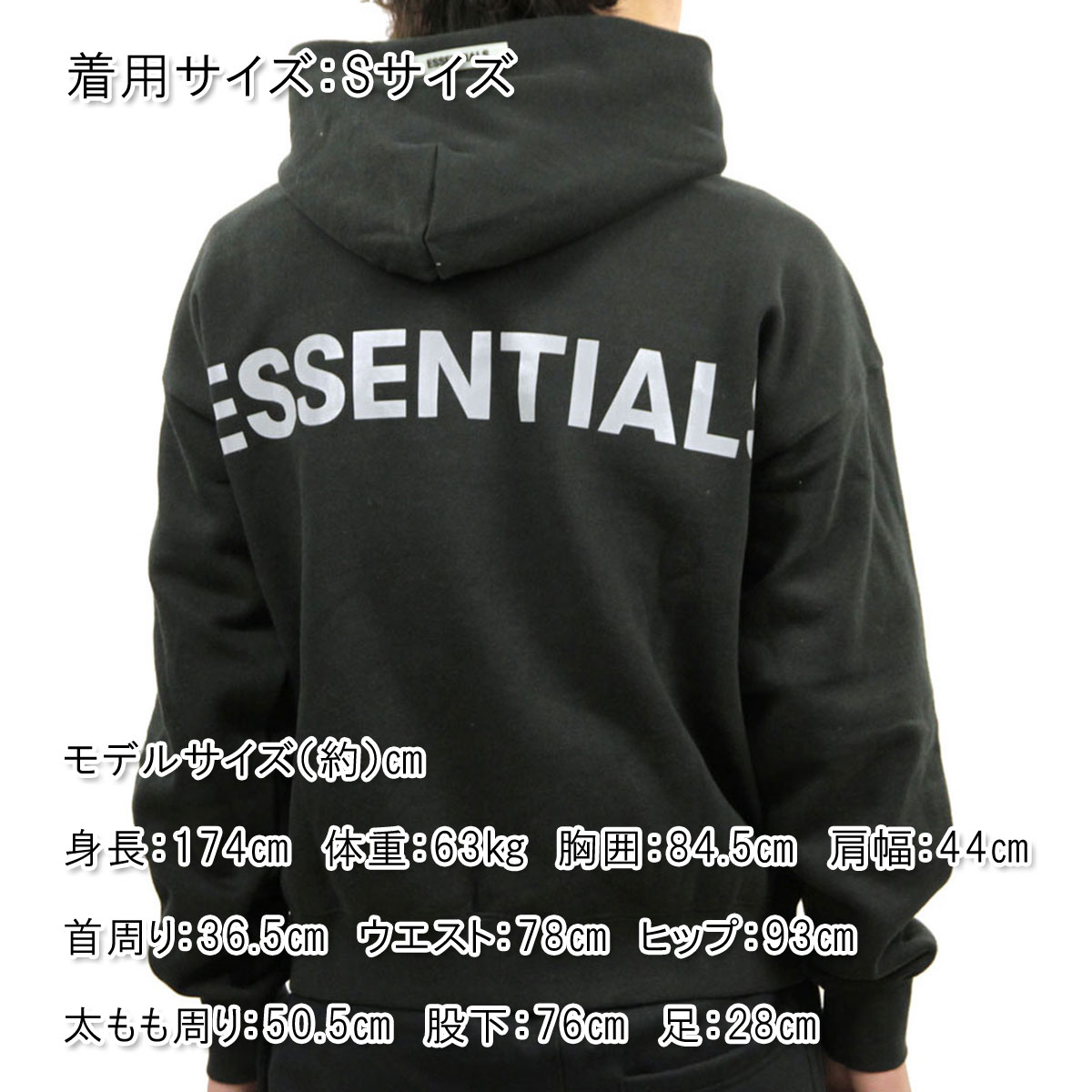 フィアオブゴッド パーカー メンズ 正規品 FEAR OF GOD プルオーバーパーカー ロゴ FOG - FEAR OF GOD ESSENTIALS 3M LOGO PULLOVER HOODIE BLACK AA5B B1C C1D D5E E13F