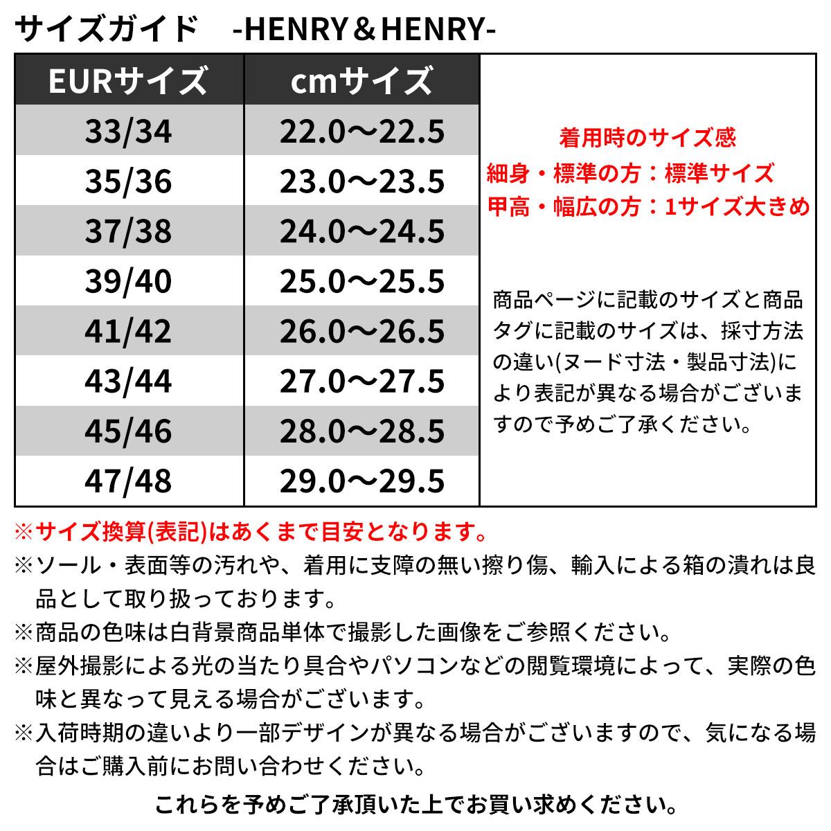 ヘンリーアンドヘンリー HENRY&HENRY 正規販売店 サンダル CROSS SANDAL ROYAL / WHITE / RED 22/31/17 A66B B3C C4D D3E E06F