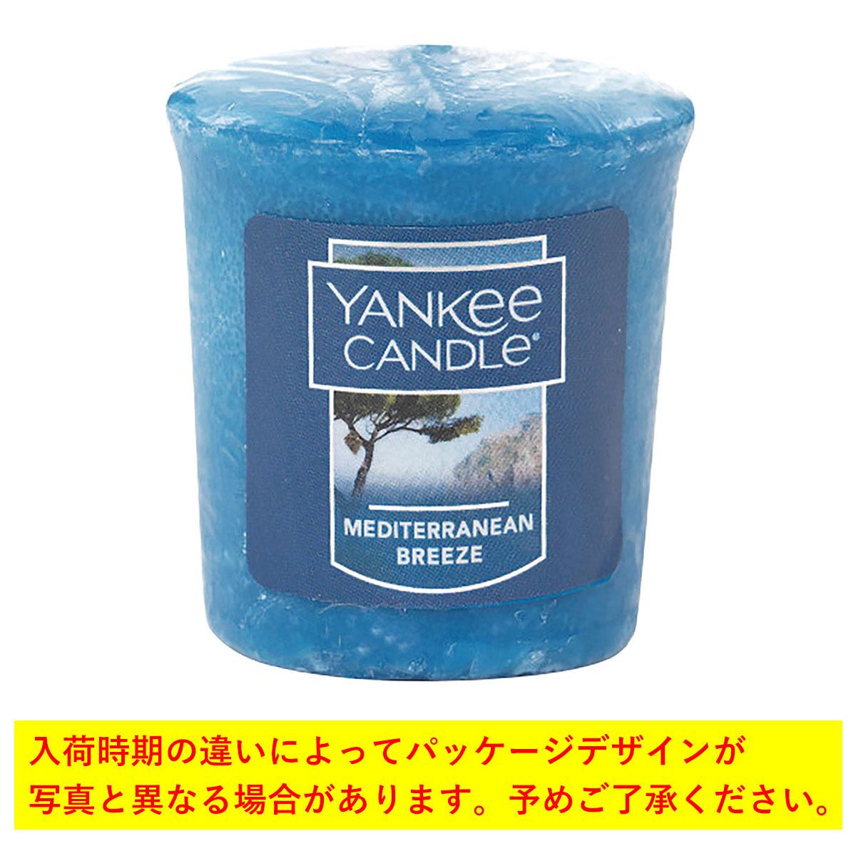 ヤンキーキャンドル サンプラー 正規販売店 YANKEE CANDLE アロマキャンドル フレグランス YCサンプラー メディテレイニアンブリーズ K00105301 A49B B3C C3D D0E E00F