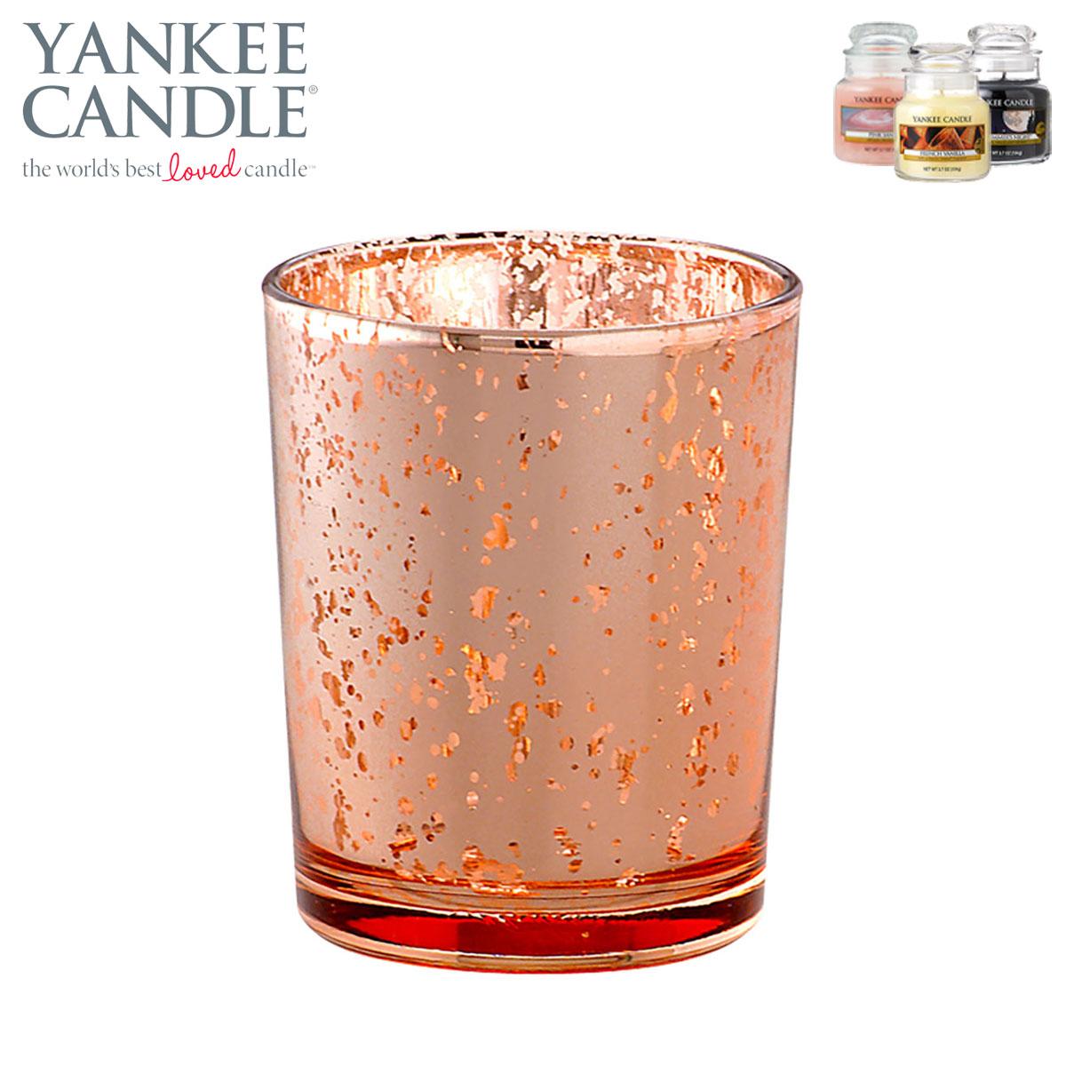 ヤンキーキャンドル YANKEE CANDLE 正規販売店 グラス ヴィンテージ(ビンテージ)グラス コパー (J5560000CP) A49B B3C C3D D0E E00F