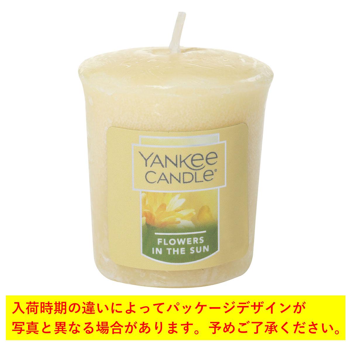 ヤンキーキャンドル サンプラー 正規販売店 YANKEE CANDLE アロマキャンドル フレグランス YCサンプラー フラワーインザサン K00105274 A49B B3C C3D D0E E00F