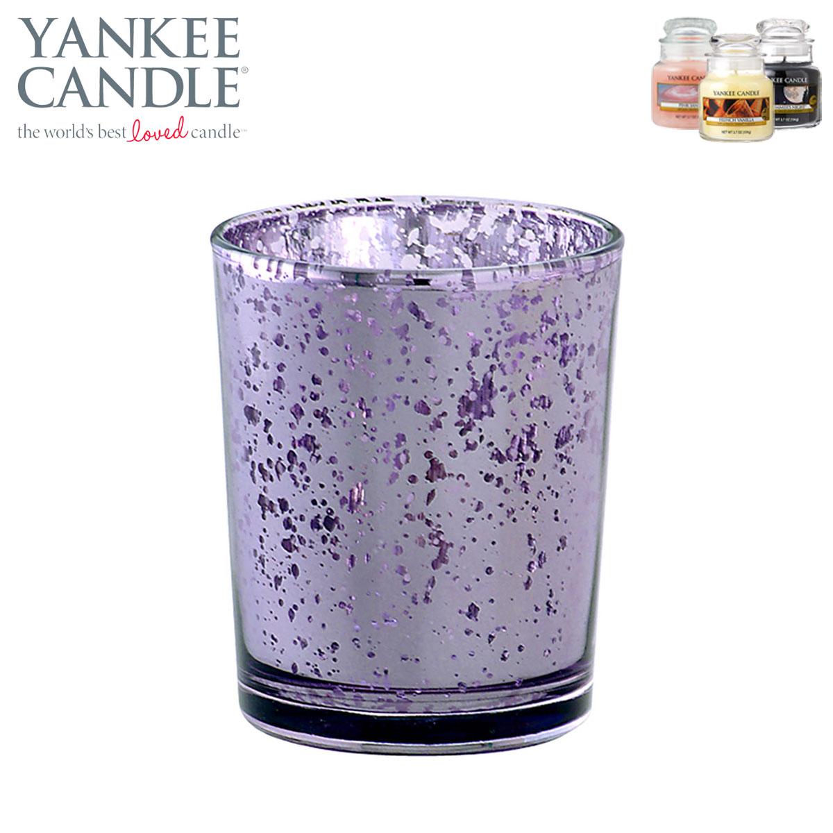 ヤンキーキャンドル YANKEE CANDLE 正規販売店 グラス ヴィンテージ(ビンテージ)グラス パープル (J5560000PU) A49B B3C C3D D0E E00F