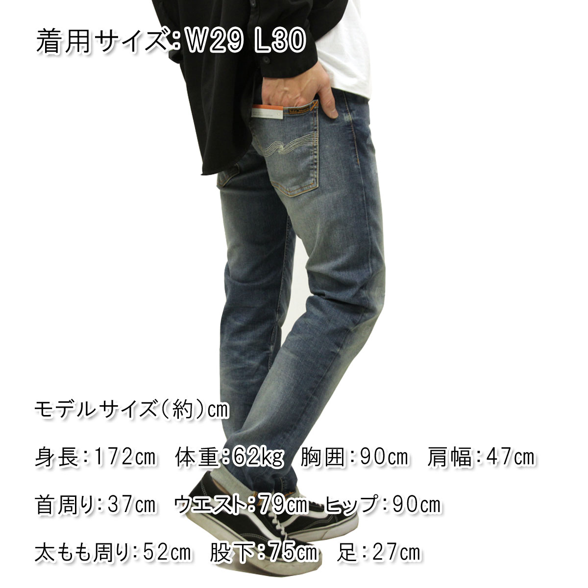 ヌーディージーンズ ジーンズ メンズ 正規販売店 Nudie Jeans シンフィン ジーパン THIN FINN DENIM JEANS AUTHENTIC REPAIR 034 113127 A62B B1C C2D D1E E06F