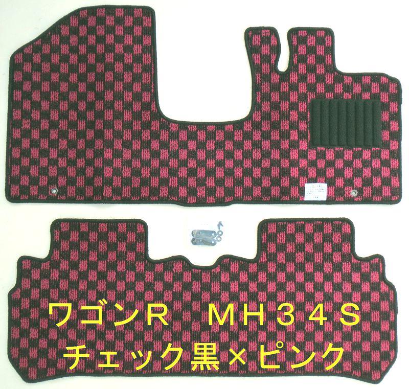 【送料無料】【フロアマット】スズキ(SUZUKI)ワゴンR/ワゴンRスティングレー MH34S 年式:平成24年9月〜 チェックシリーズ