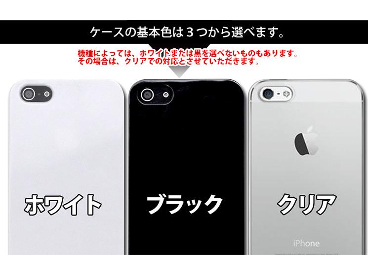 オリジナルiphoneケース(iPhone6、iPhone5対応)立体印刷/3Dリアルのナンバープレート型(オリジナルデザイン可能)