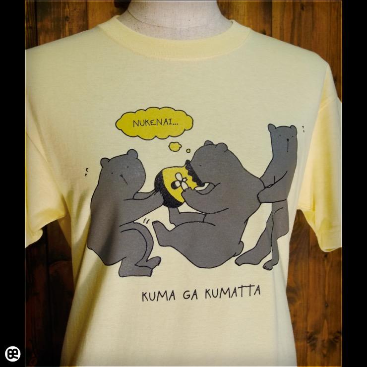 くまるクマ : イエローヘーゼ:Tシャツ