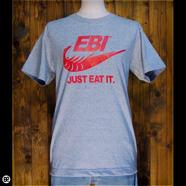 Just Eat It:ヘザーグレー:Tシャツ