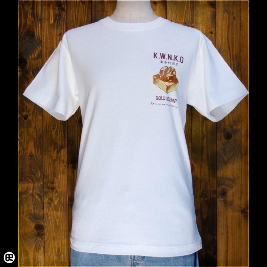 K.W.N.K.O:ナチュラル:Tシャツ