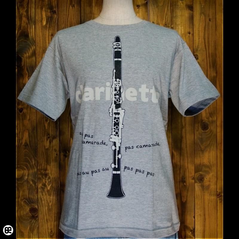 Clarinette : ヘザーグレー:Tシャツ