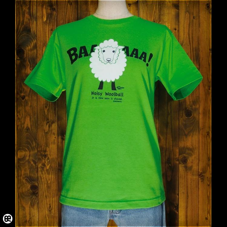うるさい毛玉 : グリーン:Tシャツ