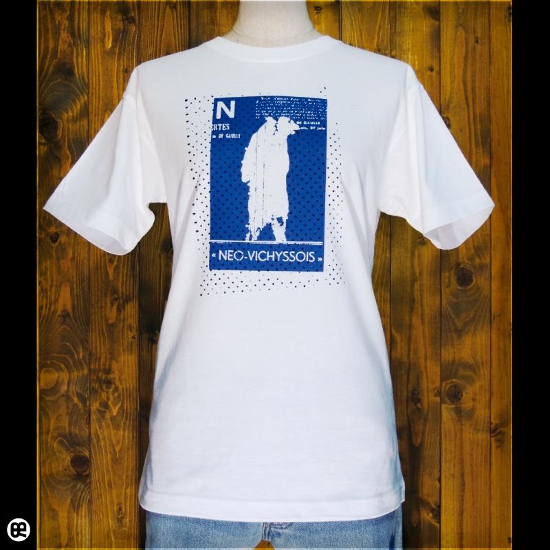 N極クマ : ホワイト:Tシャツ