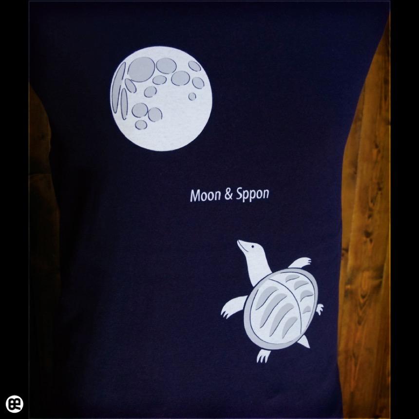 1.6インチリブロンT:月とスッポン:ネイビー