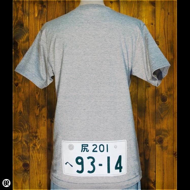 尻 : ヘザーグレー:Tシャツ