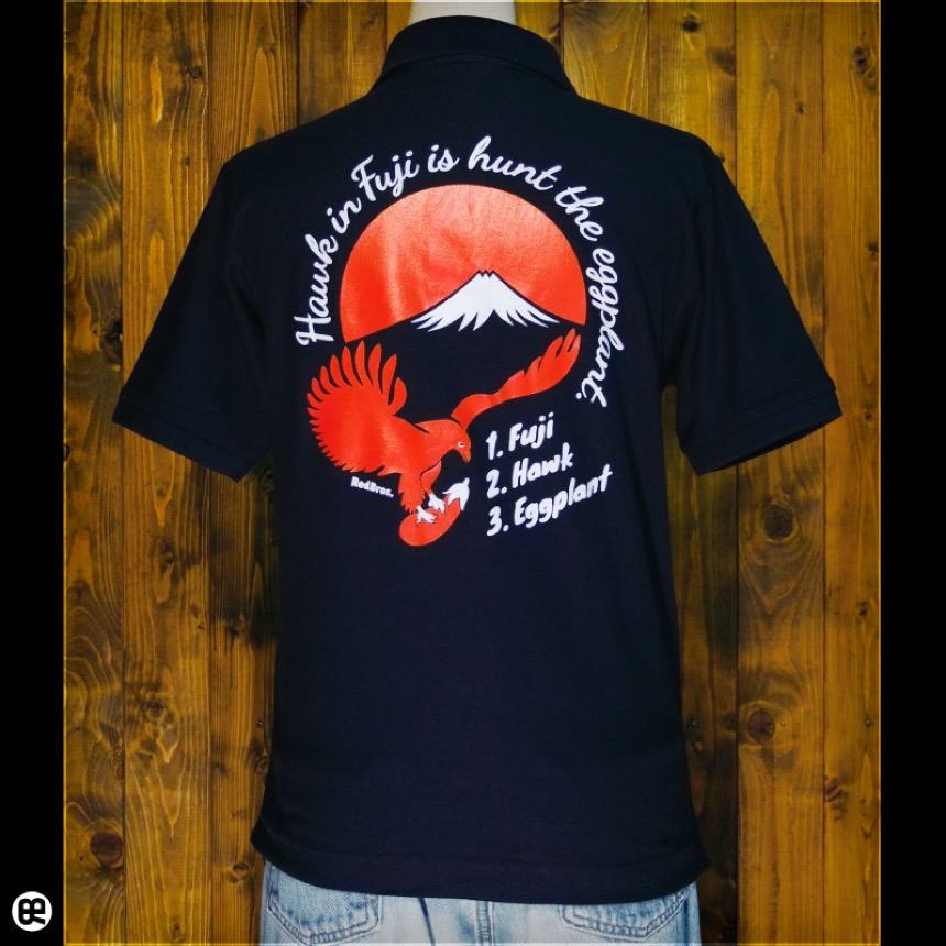 ポロシャツ:ふじたかなすび : ネイビー