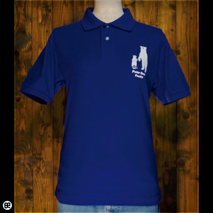 ポロシャツ:シロクマ親子(CB) : コバルトブルー