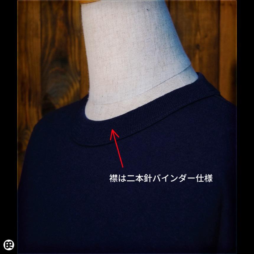 ATM:ネイビー:ポケ付きTシャツ
