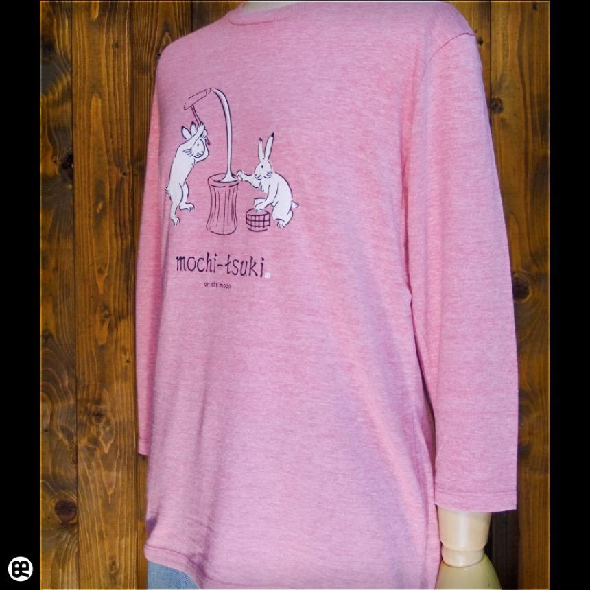 7分袖Tシャツ : mochi-tsuki : ヘザーピンク