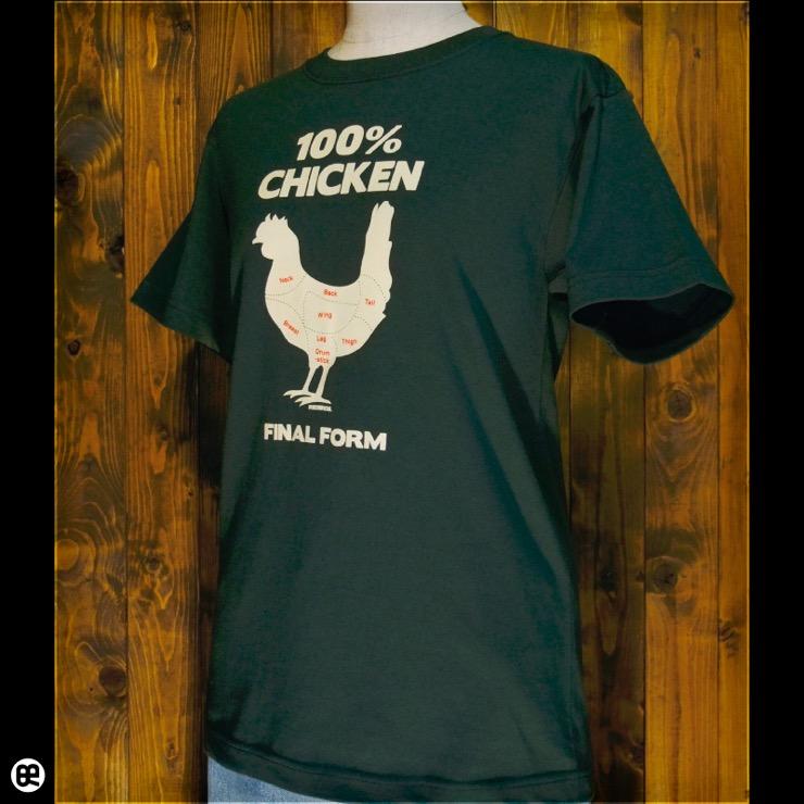 チキン : フォレストグリーン:Tシャツ