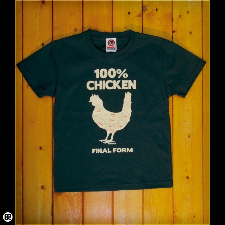 キッズTシャツ:チキン : アイビーグリーン:5.6オンス