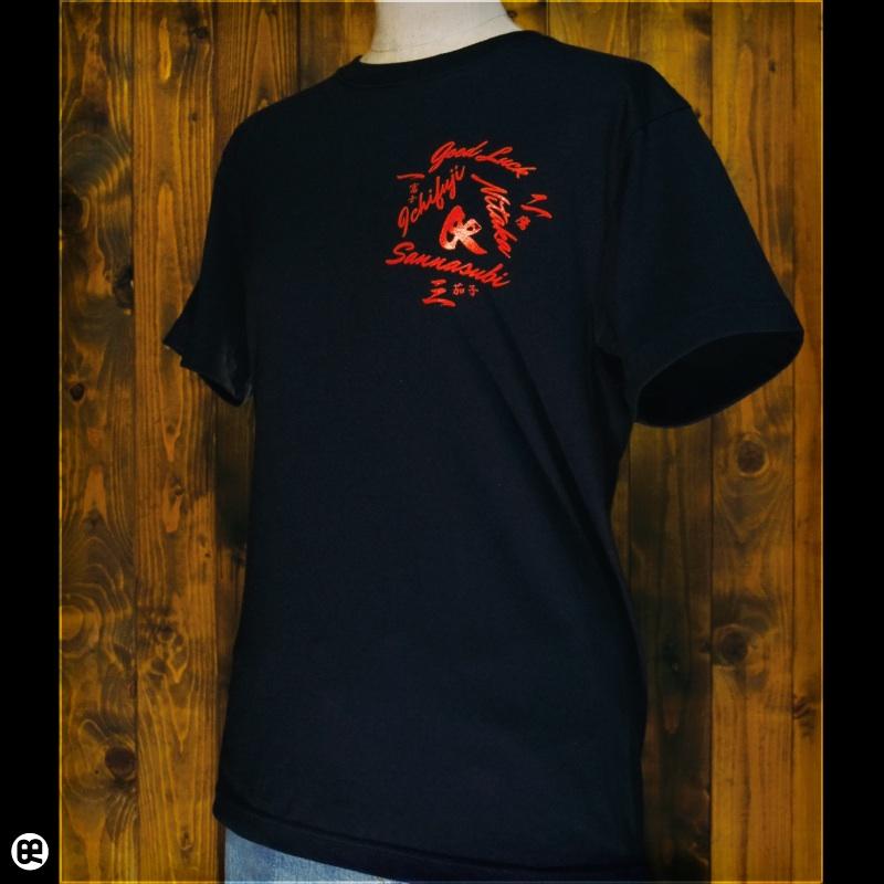 ふじたかなすび : ネイビー:Tシャツ
