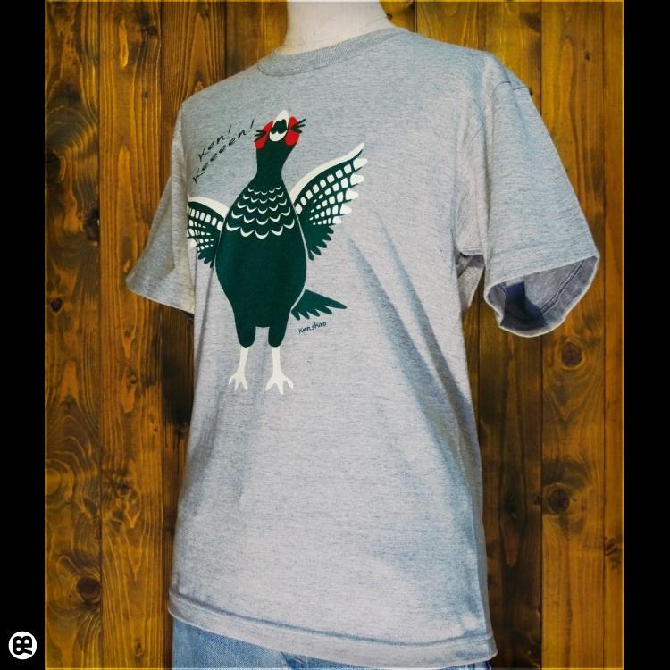 ケン四郎 : ヘザーグレー:Tシャツ