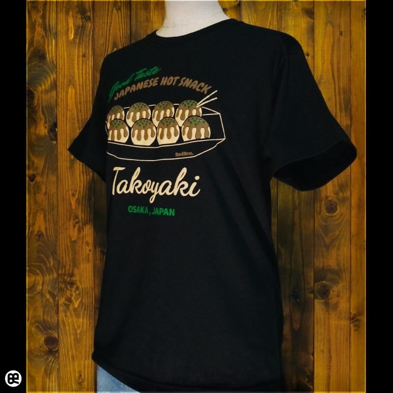 たこやき : ブラック:Tシャツ