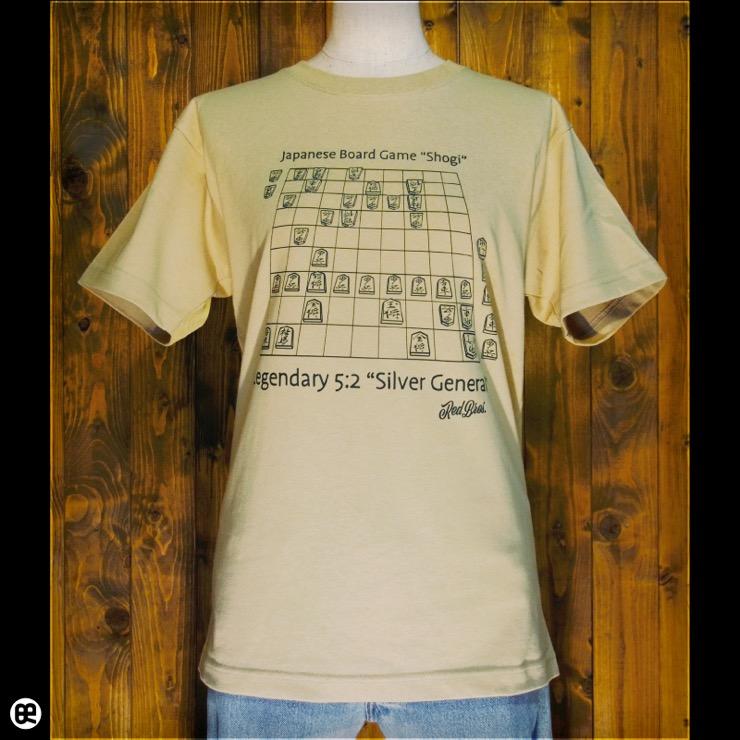 将棋 : サンド:Tシャツ