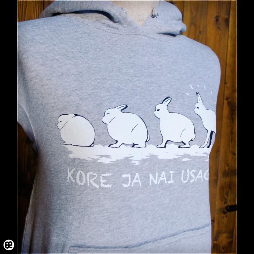 プルパーカー:厚地10oz:コレジャナイウサギ:ミックスグレー