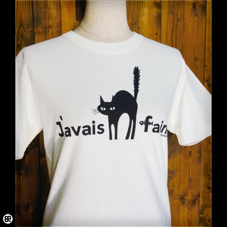 はらへった : ナチュラル:Tシャツ