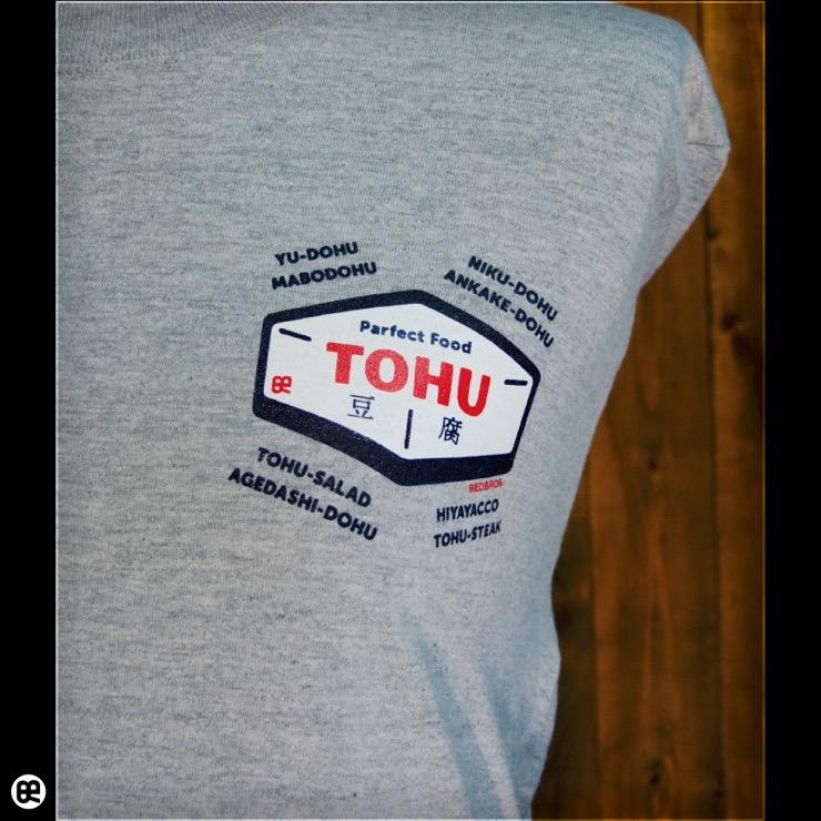 ロンT:豆腐ロゴ : ミックスグレー