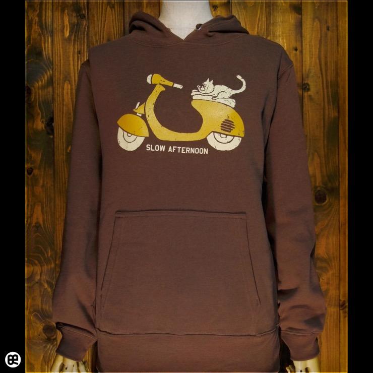 プルパーカー:厚地:猫バイク : ダークブラウン