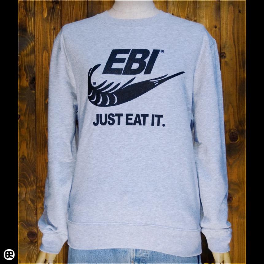 トレーナー:厚地10oz:Just Eat It:杢グレー