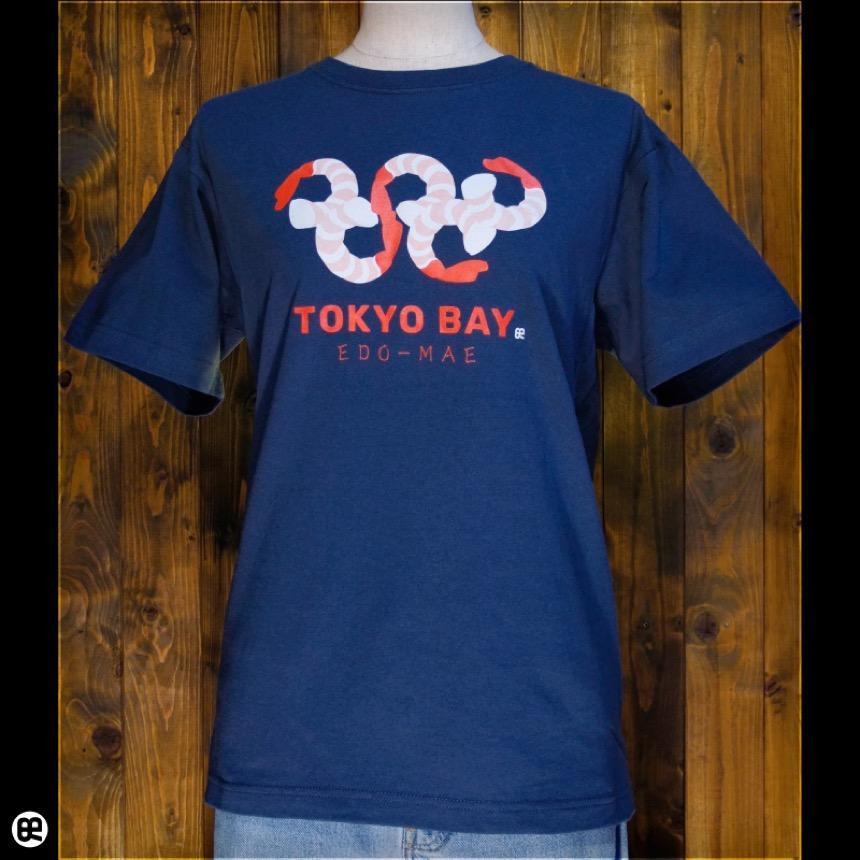 江戸前:デニム:Tシャツ