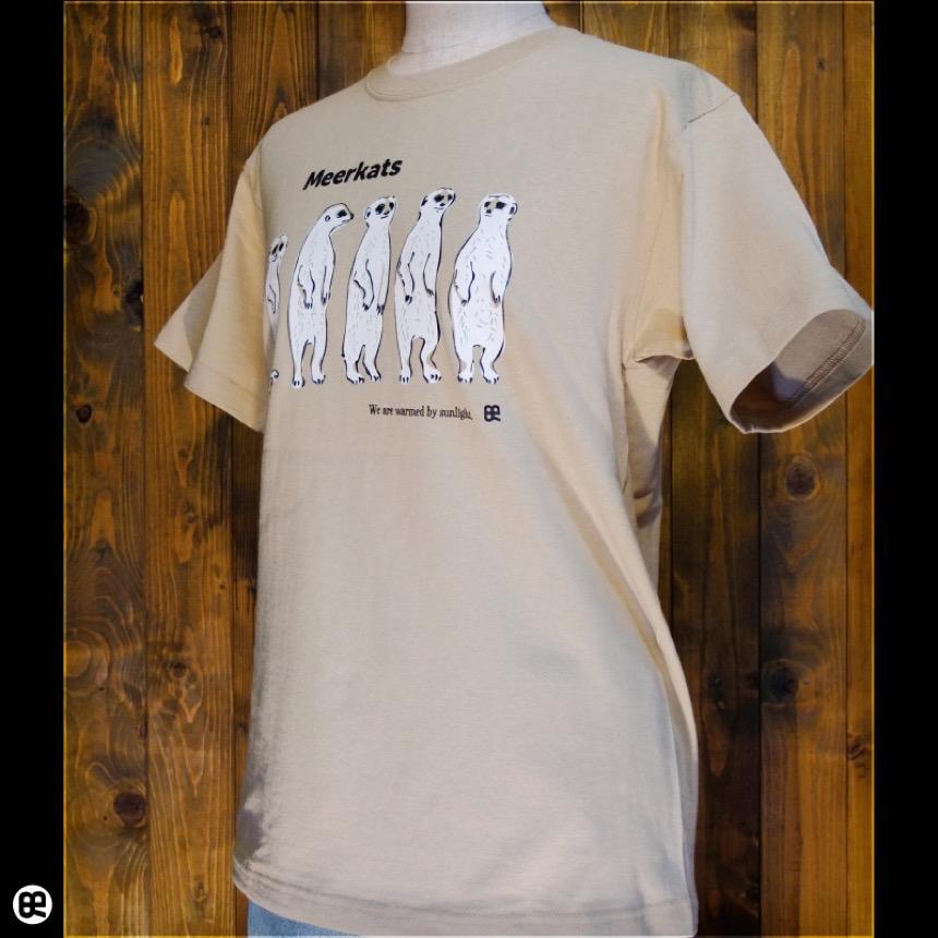 ミーアキャッツ:サンド:Tシャツ