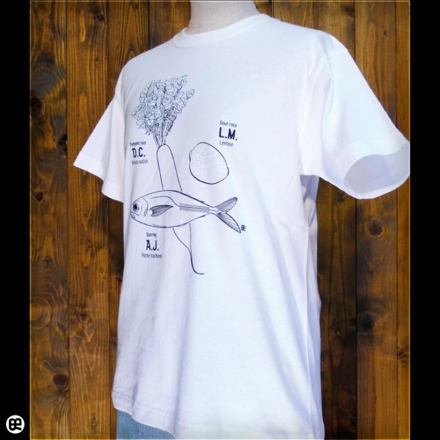 アジたち:ホワイト:Tシャツ