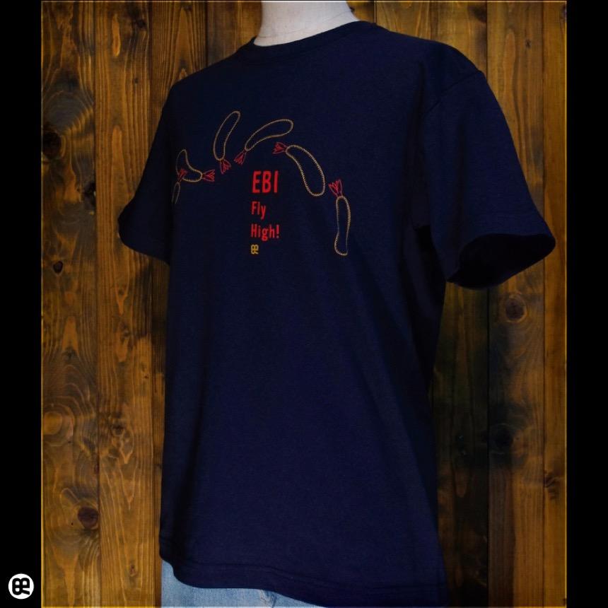 エビフライ:ネイビー:Tシャツ