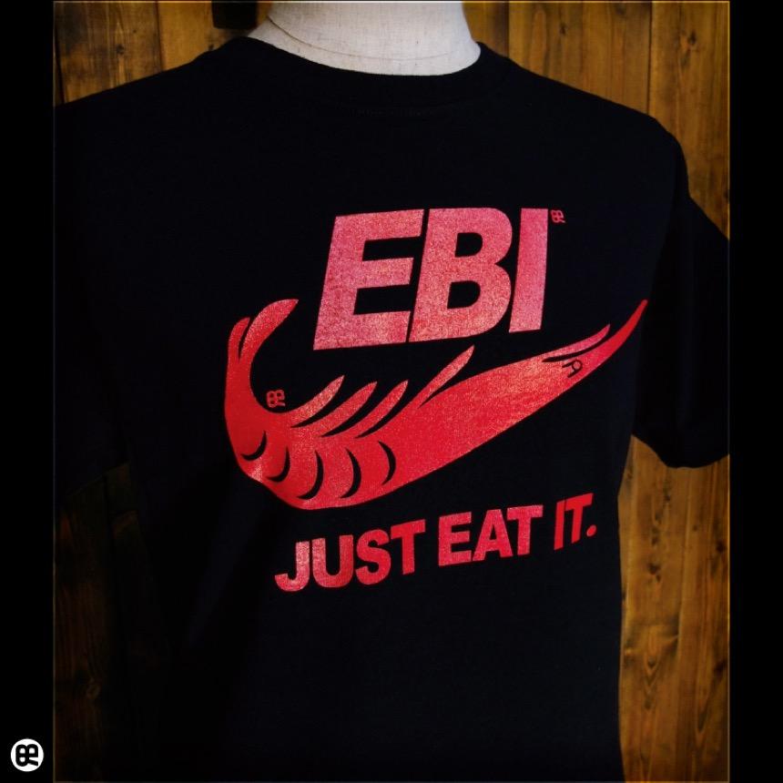Just Eat It:ディープブラック:Tシャツ