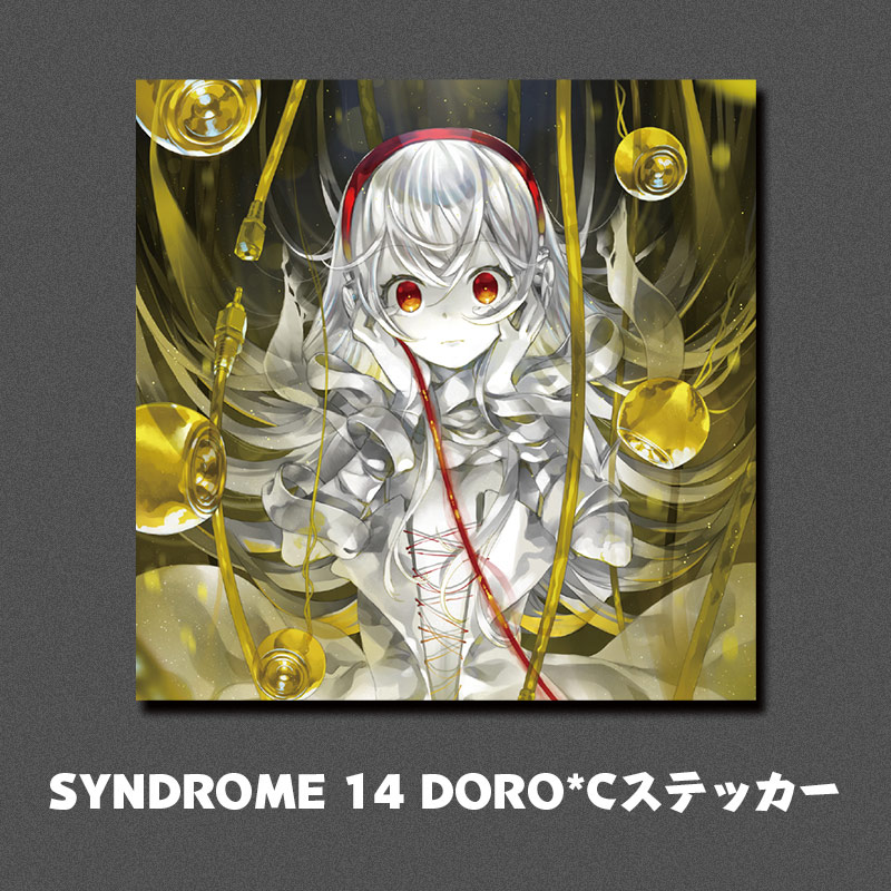 HARDCORE SYNDROME 14