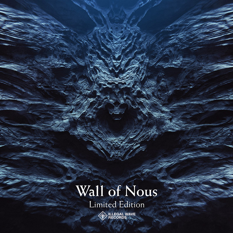 Wall of Nous Limited Edition