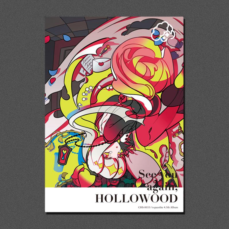 HOLLOWOODポスター